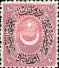 [Duloz Issue - New Overprint, Typ J]