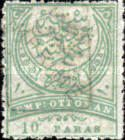 [Newspaper Stamps - No. 65-69 Overprinted, type M]