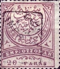 [Newspaper Stamps - No. 65-69 Overprinted, type M2]