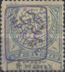 [Newspaper Stamps - No. 65-69 Overprinted, type M3]