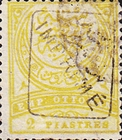 [Newspaper Stamps - No. 65-69 Overprinted, type M4]