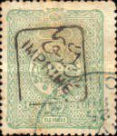 [Newspaper Stamps - No.75-79 Overprinted, type O]