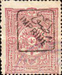 [Newspaper Stamps - No.75-79 Overprinted, type O1]