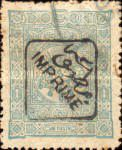 [Newspaper Stamps - No.75-79 Overprinted, type O2]