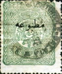 [Newspaper Stamps - No.75-79 Overprinted, type P]