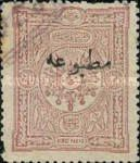 [Newspaper Stamps - No.75-79 Overprinted, type P1]