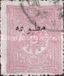 [Newspaper Stamps - No.75-79 Overprinted, type P2]