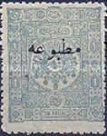 [Newspaper Stamps - No.75-79 Overprinted, type P3]