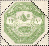 [Military Stamps - Occupation of Thesalien, Typ S]