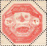 [Military Stamps - Occupation of Thesalien, Typ S1]