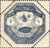 [Military Stamps - Occupation of Thesalien, type S2]