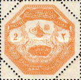[Military Stamps - Occupation of Thesalien, Typ S3]