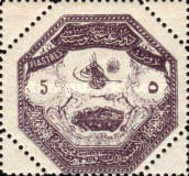 [Military Stamps - Occupation of Thesalien, Typ S4]