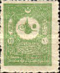 [Sultan Tugra Abdul Hamid II - For Domestic Postage, Typ T1]