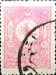 [As Previous - Different Perforation, type T13]