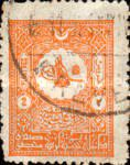 [Sultan Tugra Abdul Hamid II - For Domestic Postage, type T4]
