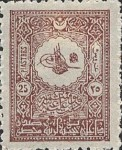 [Sultan Tugra Abdul Hamid II - For Domestic Postage, Typ T6]