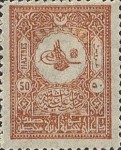 [Sultan Tugra Abdul Hamid II - For Domestic Postage, Typ T7]