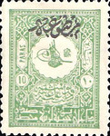 [Newspaper Stamps - No.97A-102A Overprinted, type U2]