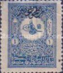 [Newspaper Stamps - No.97A-102A Overprinted, type U6]