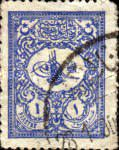 [For Foreign Postage, type V4]