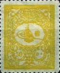 [For Foreign Postage, type V8]