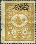[Newspaper Stamps - No.111-115 Overprinted, type W]