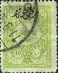 [Newspaper Stamps - No.111-115 Overprinted, type W1]