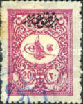[Newspaper Stamps - No.111-115 Overprinted, type W2]