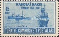 [The 25th Anniversary of the Coastal Trading Rights, type XKB]