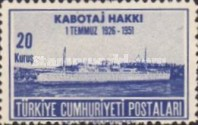 [The 25th Anniversary of the Coastal Trading Rights, type XKC]