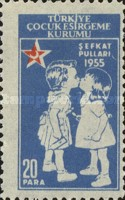 [Child Welfare - Inscription