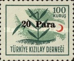 [Red Crescent Stamp of 1948 Surcharged, Typ DD]