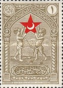 [Cherubs Holding Red Crescent Star - Child Welfare, Typ F]