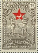 [Cherubs Holding Red Crescent Star - Child Welfare, Typ F1]