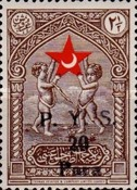 [Cherubs Holding Red Crescent Star - Stamps of 1932 Overprinted