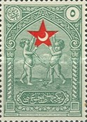[Cherubs Holding Red Crescent Star - Child Welfare, Typ F2]