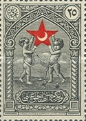[Cherubs Holding Red Crescent Star - Child Welfare, Typ F3]
