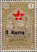 [Cherubs Holding Red Crescent Star - Small Surcharge, Typ F5]
