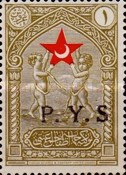 [Cherubs Holding Red Crescent Star - Stamps of 1932-1933 Overprinted