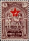 [Cherubs Holding Red Crescent Star - Izmir Issue - Inscription