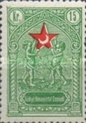 [Cherubs Holding Red Crescent Star, Typ I1]