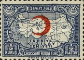 [Red Crescent & Map of Turkey Redrawn - Inscription