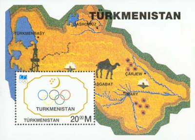 [The 100th Anniversary of International Olympic Committee or IOC, Typ ]