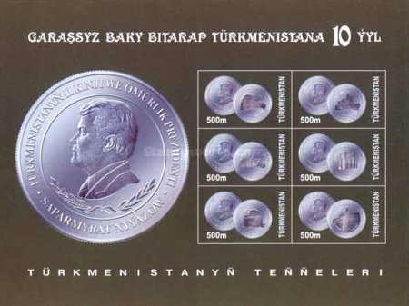 [The 10th Anniversary of Independence, Typ ]