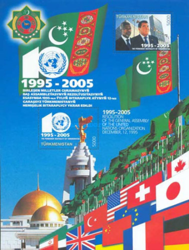 [The 10th Anniversary of Turkmenistan's Permanent Neutrality, Typ ]
