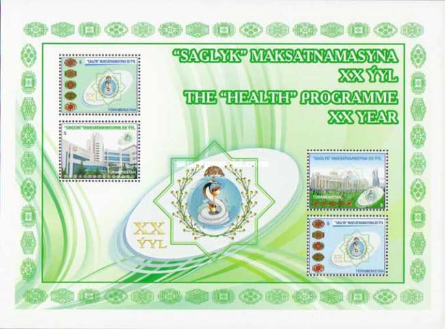 [The 20th Anniversary of the Healt Programme, Typ ]
