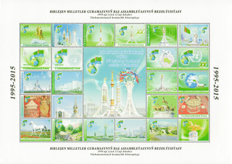 [The 20th Anniversary of Turkmenistan's Permanent Neutrality, Typ ]