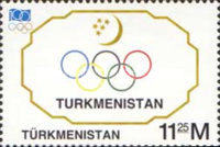 [The 100th Anniversary of International Olympic Committee or IOC, Typ AI]