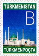 [Mosque - Self Adhesive Stamp, Typ FM]